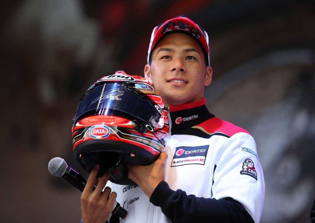 Taka Nakagami Silverstone Day of Champions MotoGP Two Wheels for Life